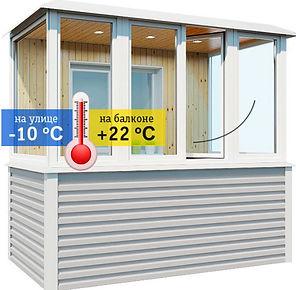 Теплое-остекление-2.jpg