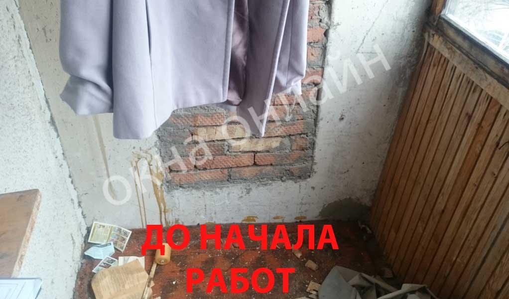 Обшивка-лоджии-МДФ-панелью-56.0