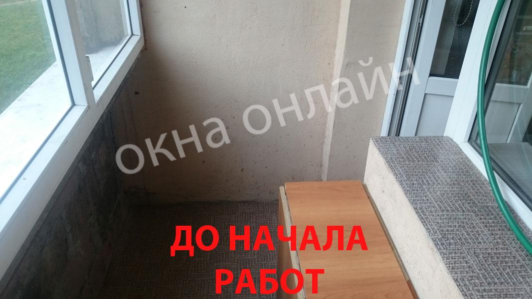 Обшивка-балкона-МДФ-панелью-110.3
