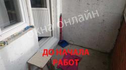 Обшивка-лоджии-ПВХ-панелью-75.0