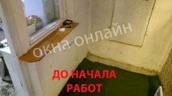 Обшивка-лоджии-ПВХ-панелью-104.6