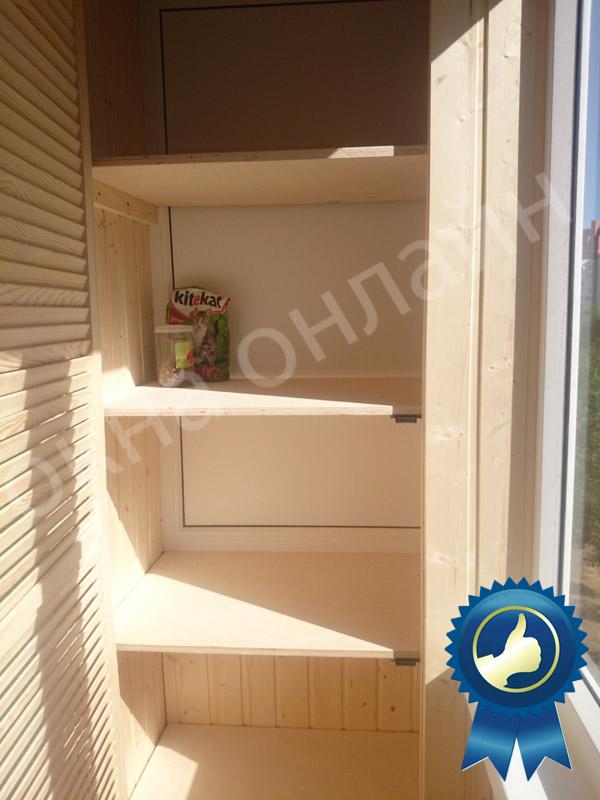 Обшивка балкона в уфе 13.12