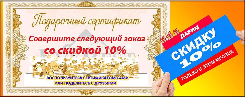 Сертификат-ГОТОВО.jpg