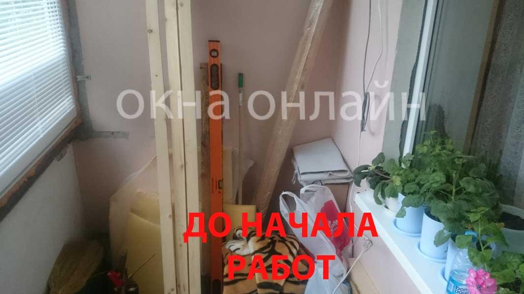 Обшивка-лоджии-мдф-панелью-90.0