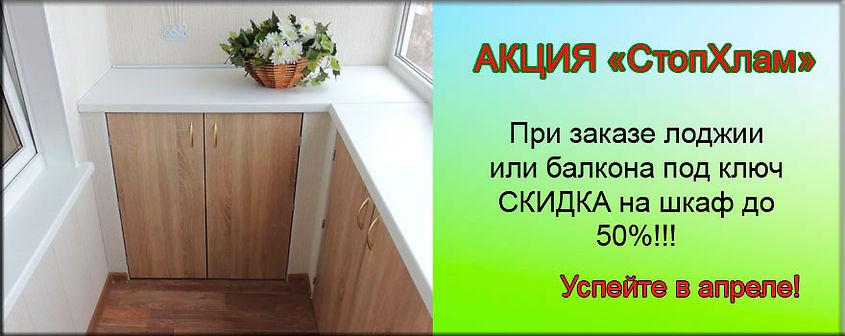 Шкаф-в-подарок.jpg