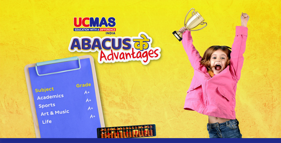 Understanding Abacus: The ancient tool for the success of today's children