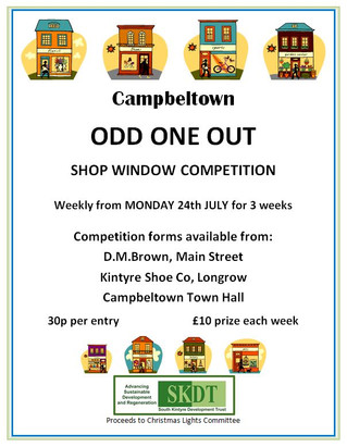 SKDT sponsors Odd One Out Competition