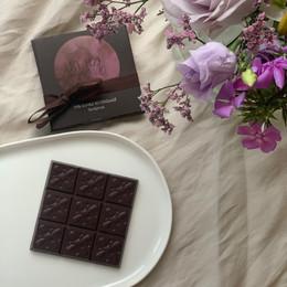 Kuerzi Kakao