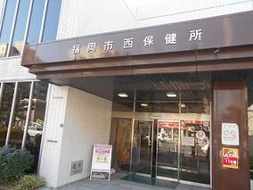 福岡市・本庁・区役所・保健所にハンノウコートを噴霧!
