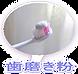 bc79e1_153140e0a3dc99c157203a6b53571541.