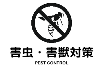 pestcontrol_icon.png