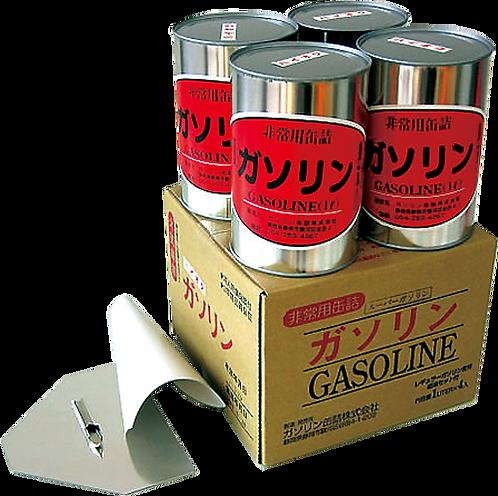 ガソリンの缶詰 レギュラー 1L×4本