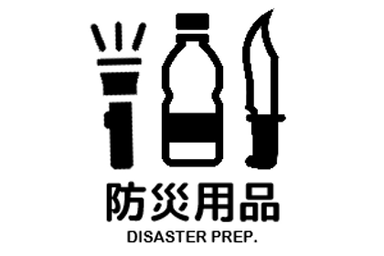 disaster_icon.png