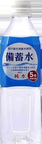 5年保存 赤穂の備蓄水 500mL×24本