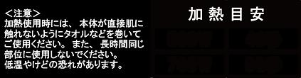 ビーズパッド目安表_w800.png