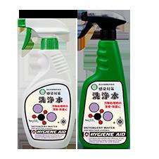洗浄水2種_w226.png
