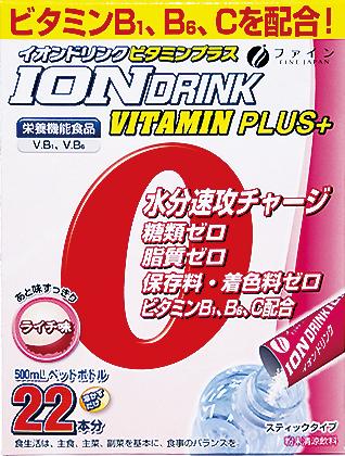 イオンドリンクパウダー ビタミンプラス 3.2g×22包
