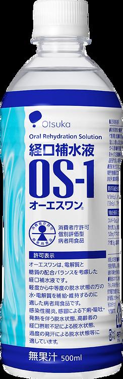 OS-1(オーエスワン)ドリンク