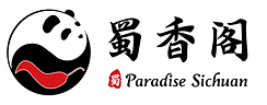 Paradise-Sichuan_logo.png
