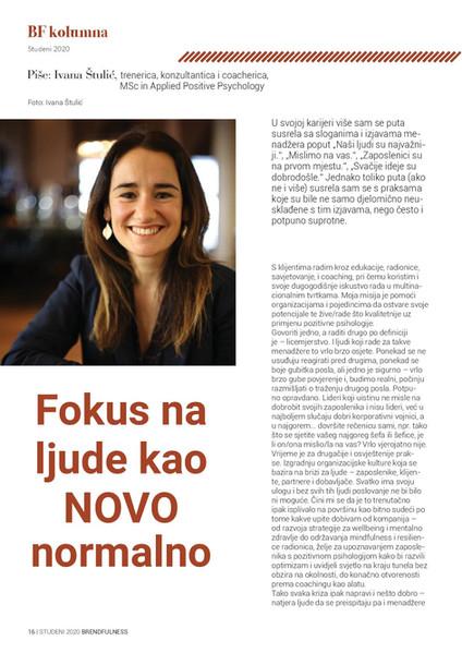 Brendfulness 16-17 Ivana Stulic Kolumna-