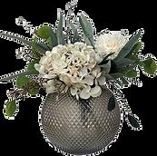 Bouquet fleurs artificielles et vase.png