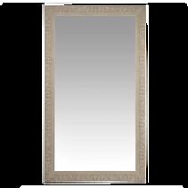 Miroir géant.png