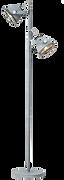 Lampadaire industriel gris béton.png