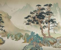Papier peint vert paysage japonais.png