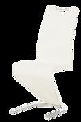Chaise design blanche métal.png