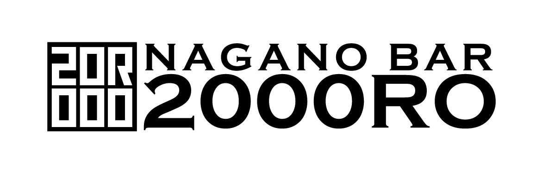 2000RO