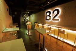 cafeBar B2