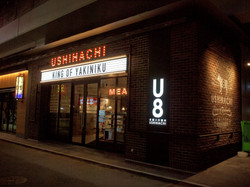 USHIHACHI