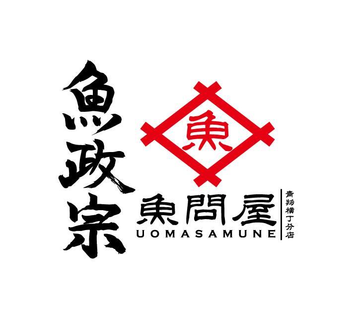 Uomasamune