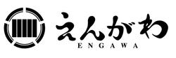 Engawa