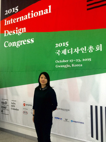 2015 International Design Congress Gwanju, South Korea
