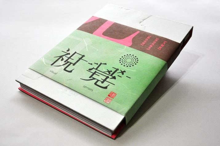 book_LR02.jpg.jpeg
