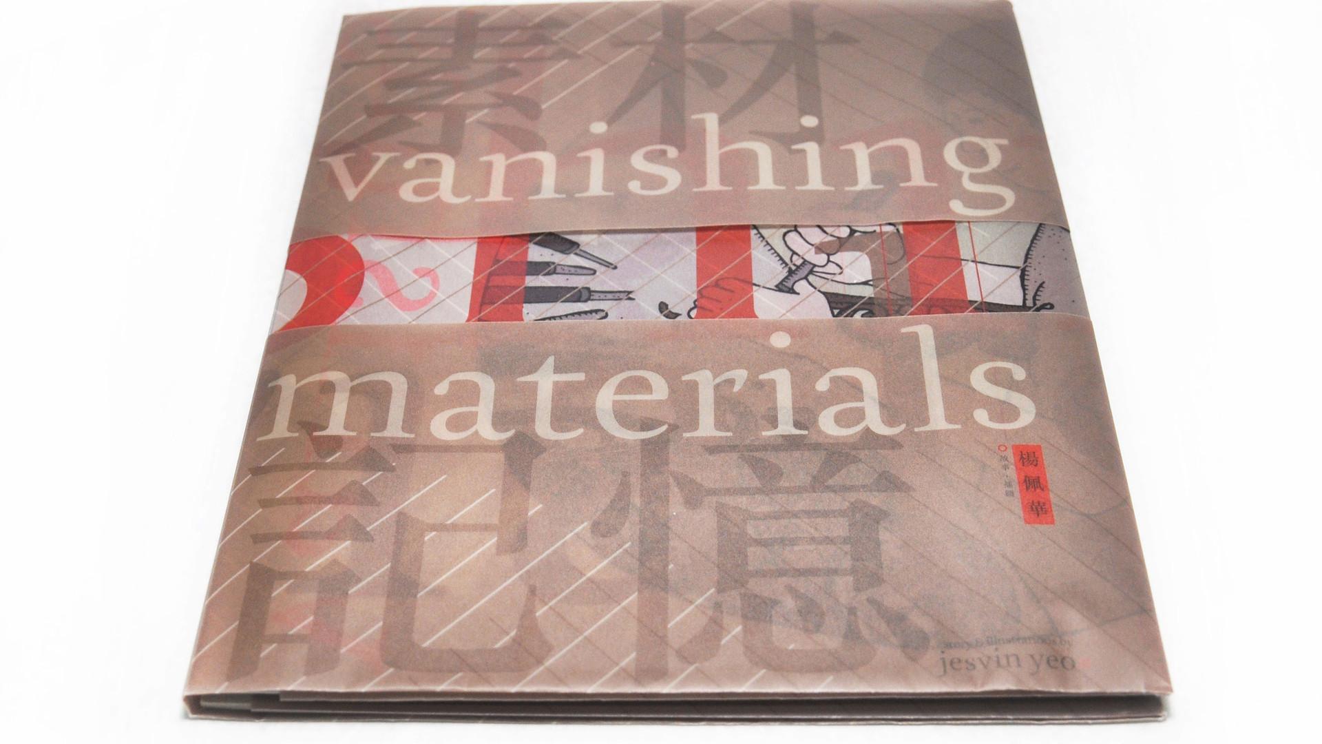 Vanishing Materials_02.jpg