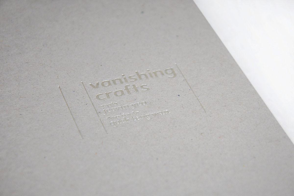 Vanishing Crafts_06.jpg