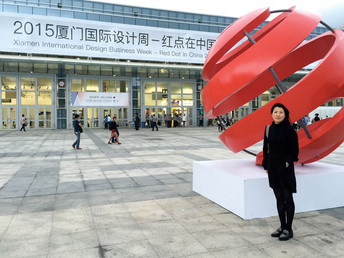 Xiamen International Design Business Week - Red Dot in China 201