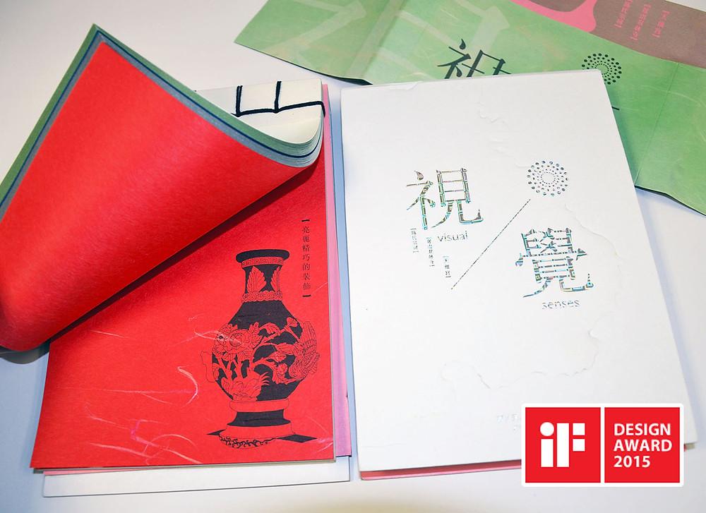book_LR_iF.jpg