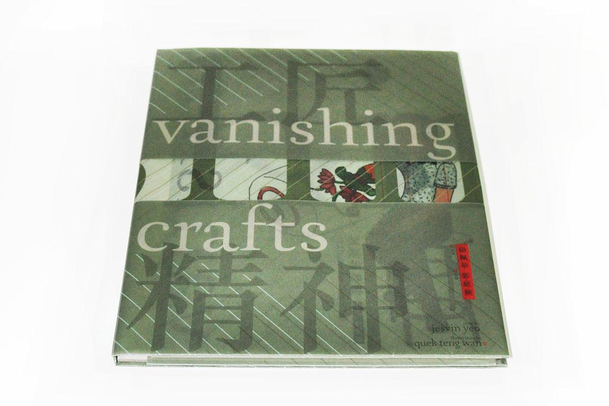 Vanishing Crafts_02.jpg