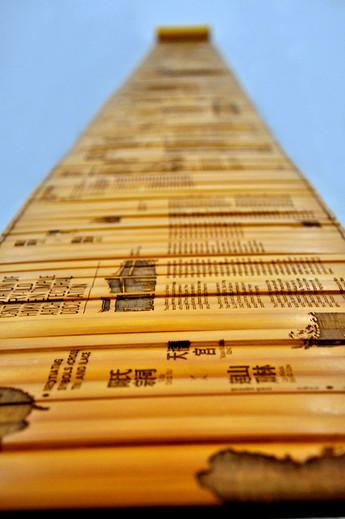 Bambook + Tokyo Type Directors Club (TDC) Design Annual Book