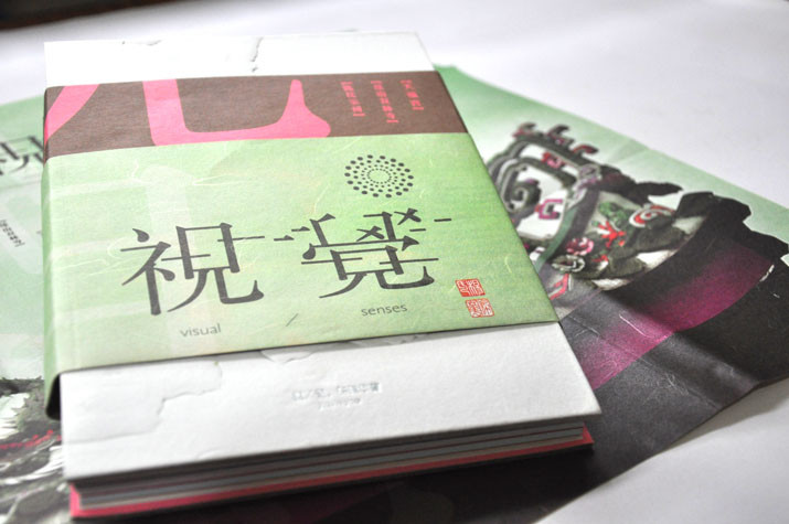 book_LR03.jpg.jpeg