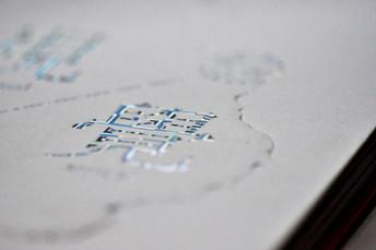 Visual/Senses won the prestigious Silver A' Design Award