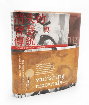 Award-winning project: Vanishing Materials receives the international Red Dot winners' label