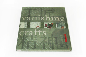 Winner of the renowned Silver A' Design Award -- Vanishing Crafts