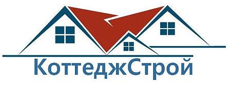 main_logo___S.V..jpg