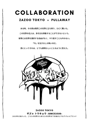 ZAZOOtokyoコラボポスター