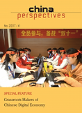 20200914-publication-china-perspectives-