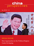 20200914-publication-china-perspectives.
